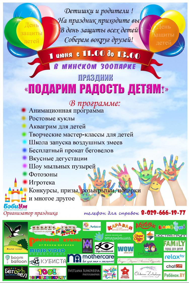 image-23-05-16-08-51