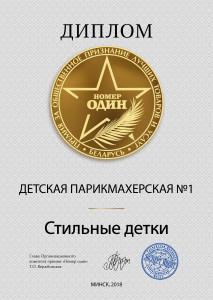 """""""ЁЇ«®¬л_2018-20"""